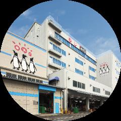 東大阪営業所 東大阪物流センター
