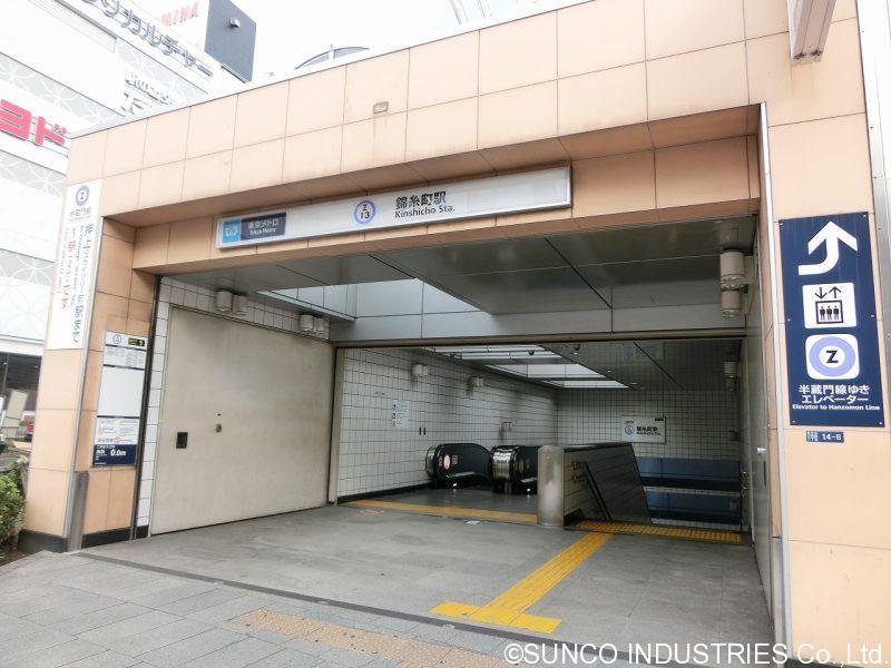 東京支店への道のり2