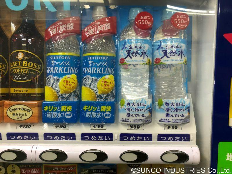 飲み物が安い!