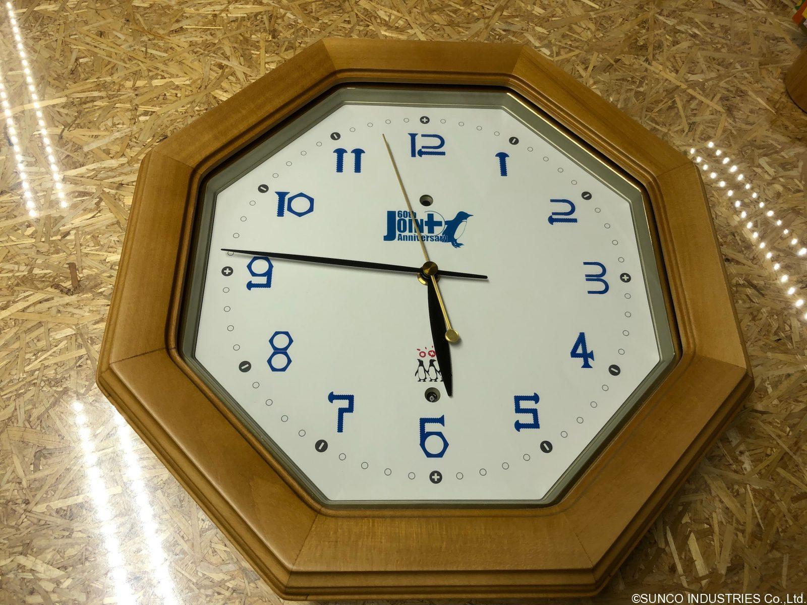60周年記念時計