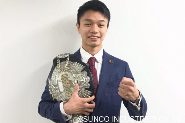日本フライ級チャンピオン 中谷潤人選手
