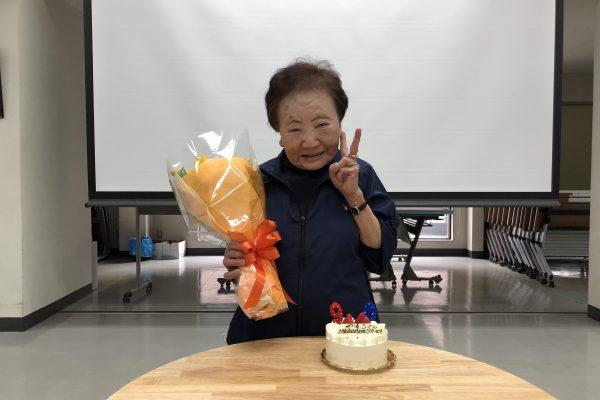 90歳のお誕生日