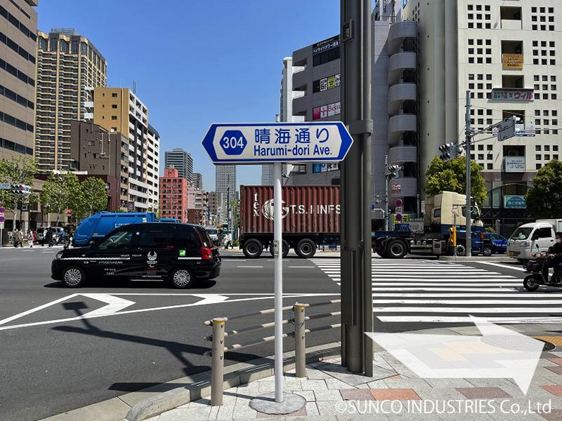 東京支社への道のり10