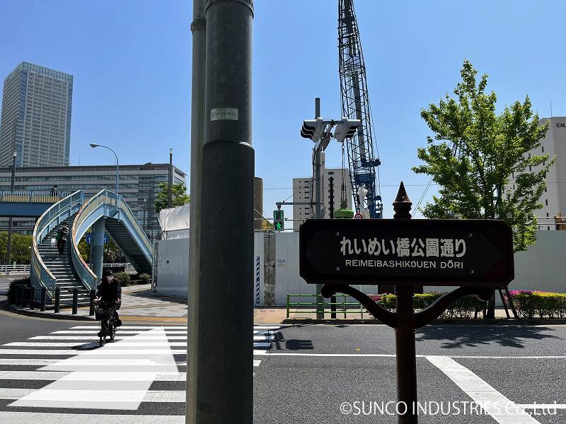 東京支社への道のり16