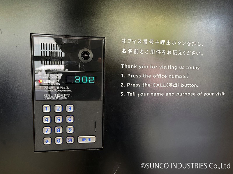 東京支社への道のり25