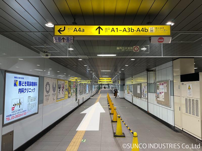 東京支社への道のり3