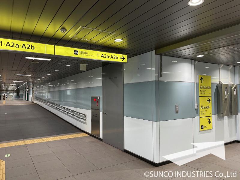 東京支社への道のり4