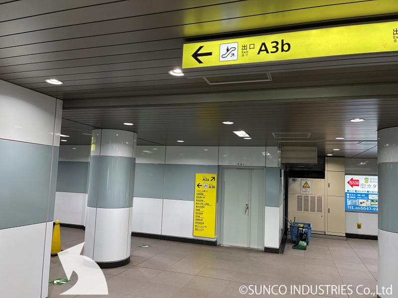 東京支社への道のり6