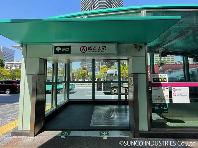 東京支社への道のり8