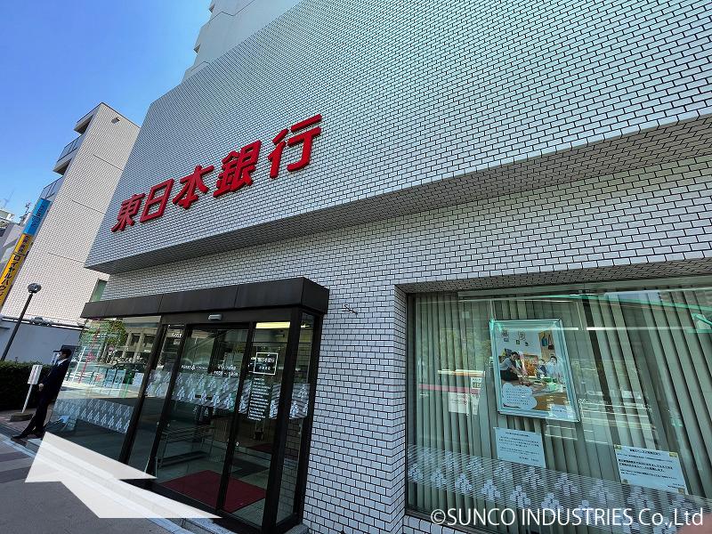 東京支社への道のり9